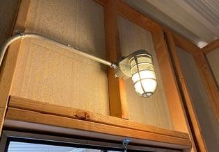 light on install smaller